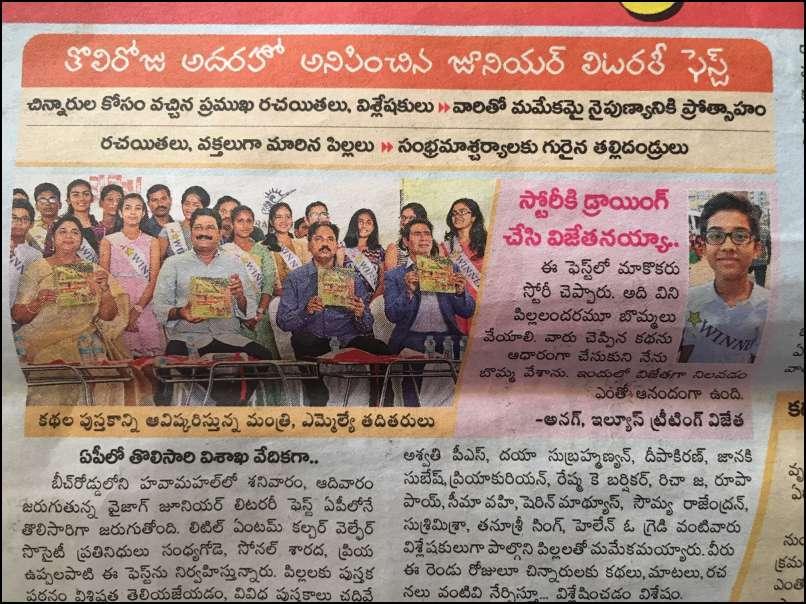 Telugu Media 1