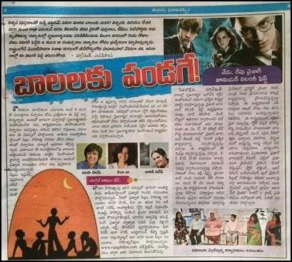 Telugu Media 3