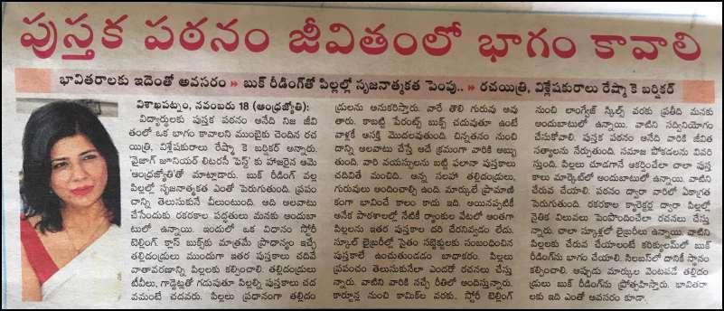 Telugu Media 4