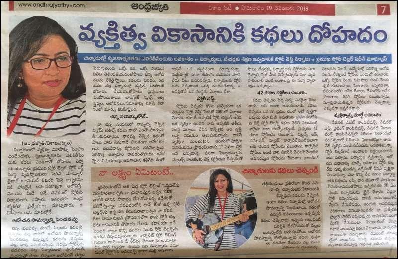 Telugu Media 5