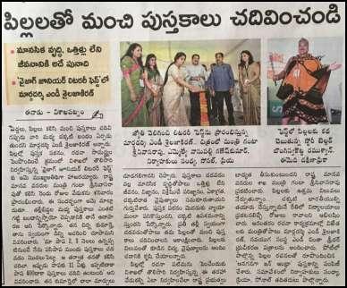 Telugu Media 7