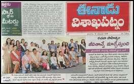 Telugu Media 8