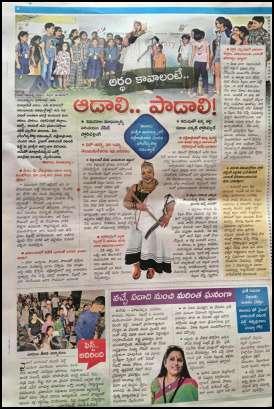 Telugu Media 9