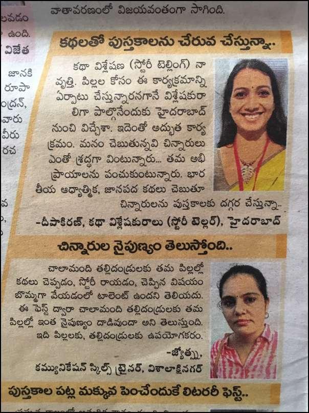 Telugu Media 9a