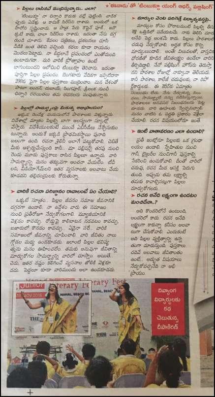 Telugu Media 9b